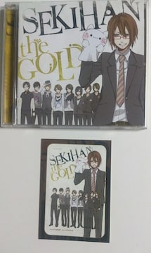 (CD)赤飯☆EXIT TUNES PRESENTS SEKIHAN the GOLD★ミニステッカー付♪