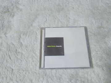 CD 広瀬香美 ラブソディ 全13曲 '98 ピアニシモ promise アルペンCM曲 帯無