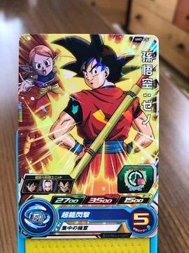 スーパードラゴンボールヒーローズ R 孫悟空:ゼノ  UM7弾