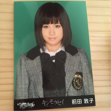 AKB48 前田敦子 キンモクセイ 生写真