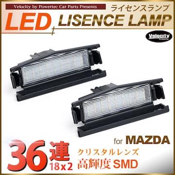 ★LEDライセンスランプ ロードスター ND系  【LP27】