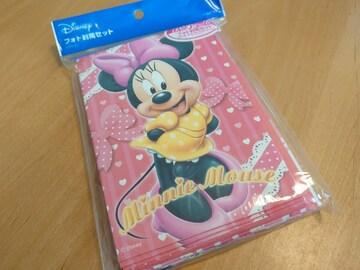 新品未使用フォト封筒セット★ミニーマウス8柄40枚入り