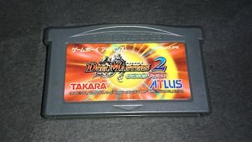 GBA デュエルマスターズ2 インビンシブル・アドバンス / ゲームボーイアドバンス