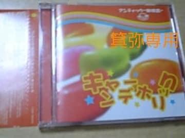 2004年「キャンデーホリック」初回盤◆13日迄の価格即決