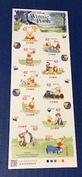 H30. くまのプーさんと仲間たち★62円切手 1シート★シール式★