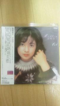 廃盤新品レア!宮崎美子「メロウ  Mellow」(紙ジャケット仕様)☆