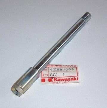 kawasaki Vintage MX KX125B KX250B KX500A FR.アクスル
