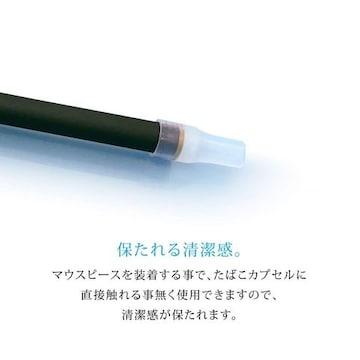 たばこカプセル用 マウスピース ロングタイプPTP包装15個