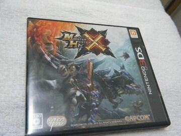 モンスターハンタークロス(3DS用)