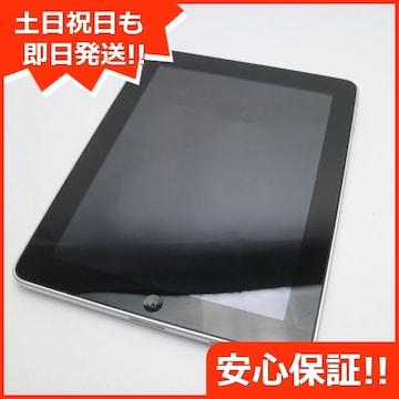 ●安心保証●美品●iPad Wi-Fi 32GB ●