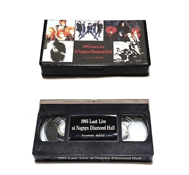 1995/Last Live/V系/VHS/未DVD化/レア/ルアージュ  < タレントグッズの