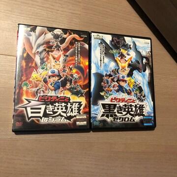 劇場版 ポケットモンスター ベストウイッシュ DVD 2巻セット