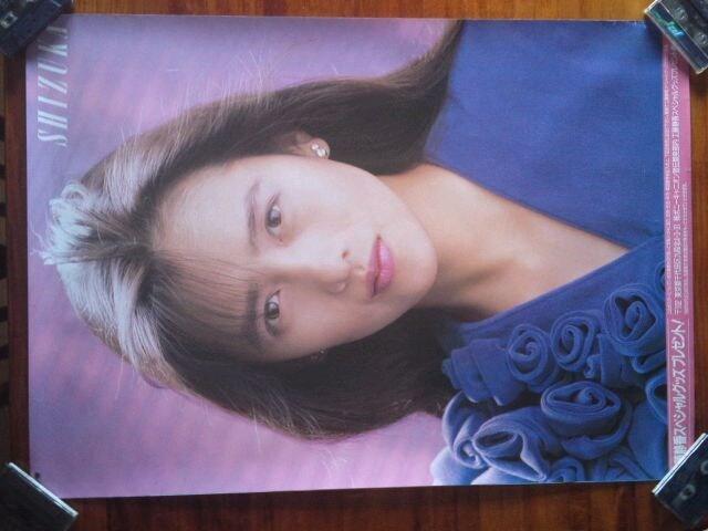 ★工藤静香の非売品ポスター3枚で貴重品です☆  < タレントグッズの