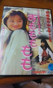 浜崎あゆみ映画DVD すももも もも