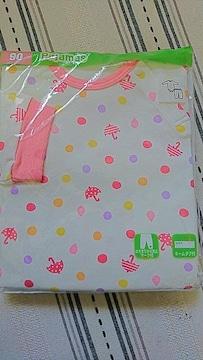 ☆新品未使用☆サイズ90長袖パジャマ