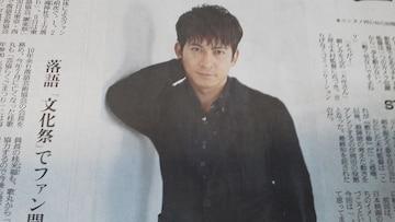 読売新聞2018年9月1日掲載『週刊エンタメ』岡田准一