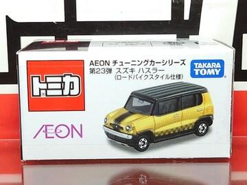 ★AEONチューニングカーシリーズ★スズキ ハスラー(ロードバイクスタイル仕様)★未