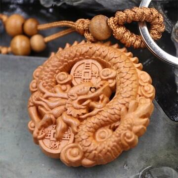 桃の木 龍2 ドラゴン キーホルダー 送料込
