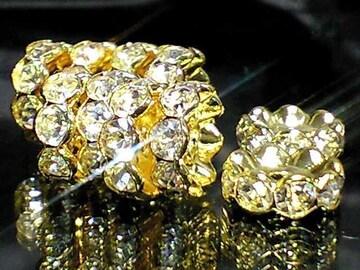 大特価大粒12ミリ波型金色ロンデル60グラム約100粒