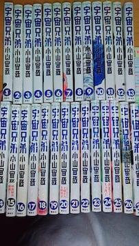 【送料無料】宇宙兄弟 27巻セット+34巻 小山宙哉