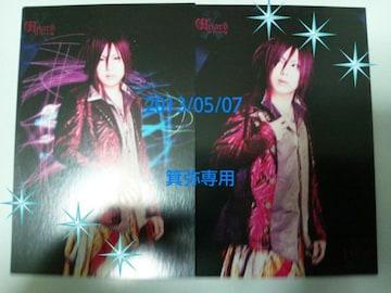 Wizard2009年kaitoトレカ2枚◆15日迄の価格即決