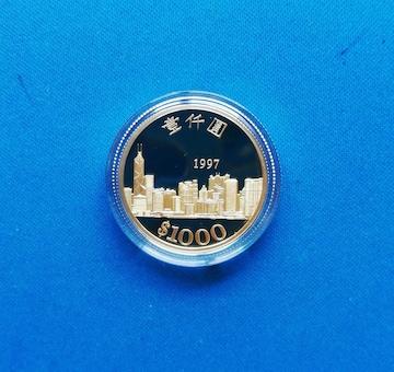 香港返還記念金貨