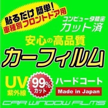 トヨタ ピクシストラック S5 カット済みカーフィルム