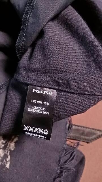 新品KMRIIケムリ Splash Wrap Skirt F < ブランドの