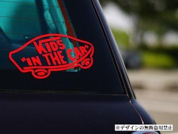 キッズインカー*ステッカーVANS風KidsInCarステッカーバンズ子供が乗ってます