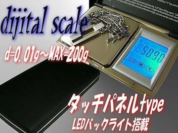 タッチパネルデジタルスケール0.01〜200 小型はかり
