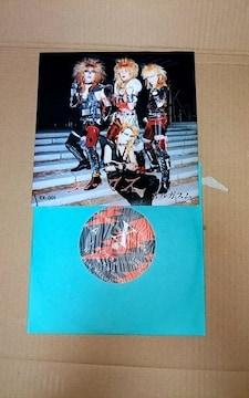 X オルガスム EP エクスタシーレコード X-JAPAN