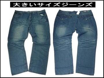 大きいサイズワイドフィット新品ビッグサイズデニム KAM  50インチ (126cm) セール!