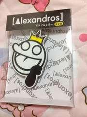 Alexandros-アレキサンドロス-アクリルミラー☆ドロスくん