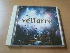 CD「velfarreヴェルファーレVOL.13 DESTINATION 2000」●