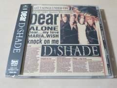 ディシェイドCD「DEAR」D-SHADE 廃盤●