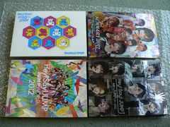 Hey!Say!JUMP【全国へ2013WORLD2012/SUMMARY2011TEN】初回DVD4枚