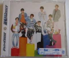 ★新品未開封★ ジャニーズWEST 逆転Winner 初回盤B CD+DVD