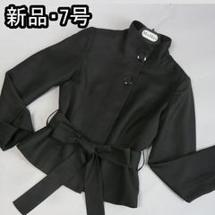 通勤スタイル!黒のジャケット【新品★7号】送料170円
