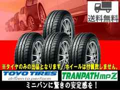 TOYO TIRES TRANPATH MPZ 215/60R17 215/60-17 4本