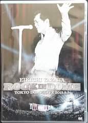 矢沢永吉 ROCK IN DOME/ロック イン ドーム 2枚組 中古 EIKICHI YAZAWA