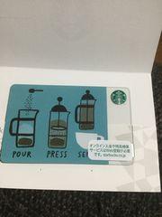 スタバ 非売品 コーヒーセミナー カード 新品