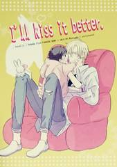 BANANA FISH「I'll kiss it better.」