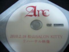 Arc♪松山リハーサル非売品DVD☆即決 地下線