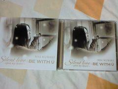 CD+DVD 倉木麻衣 Silent love〜open my Heart〜 初回限定盤