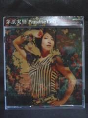 CDマキシ『喰霊-零-』OP 茅原実里 5th シングル「Paradise Lost」