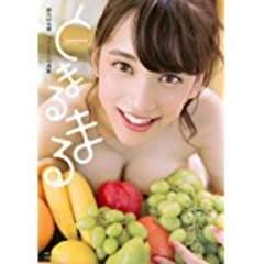 ■『都丸紗也華写真集 とまるまる』巨乳美人ハーフアイドル