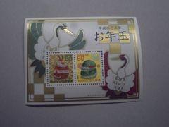 【未使用】年賀切手 平成25年用 小型シート 1枚