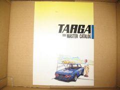 貴重☆TARGA/タルがの総合カタログ1991年発行