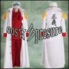 ONE PIECE ワンピース 海軍三大将 赤犬◆コスプレ衣装