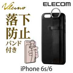 【送料込】ELECOM iPhone6s,6 ケース ソフトレザーカバー
